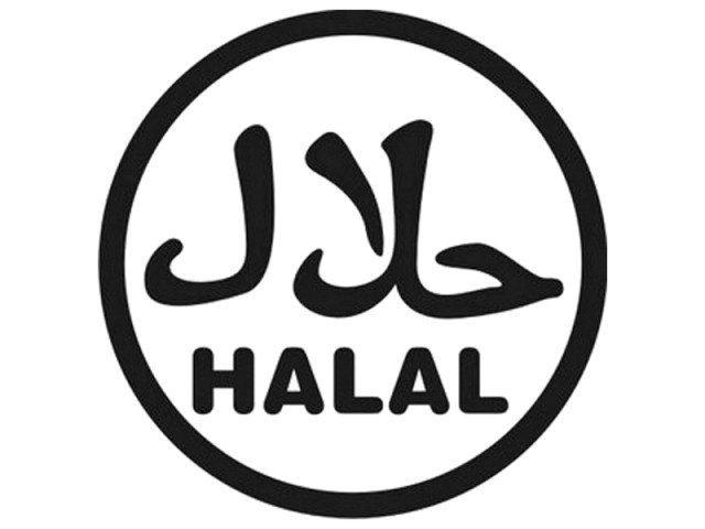 Halal and kosher doctrine requires livestock to be alive when they are bled